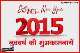 Sad New Year Quotes 2015. QuotesGram