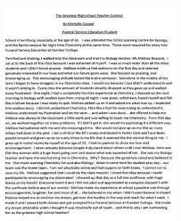 on writing the college application essay resume format work  college admission essay example