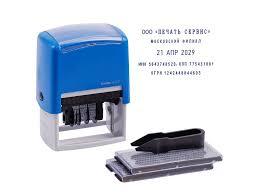 Аксессуар Касса букв цифр и символов <b>Berlingo Printer</b> 9003 336 ...