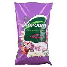 <b>Грунт Селигер</b>-<b>Агро</b> Хорошо <b>для орхидей</b> 2.5 л. - купить , скидки ...