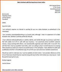 Good Cover Letter Samples  cover letter job cover letter sample     denial letter sample