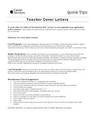 cover letter elementary teacher resume cover letter teacher resume cover letter resume example for piano teacher sample resume administrativeelementary teacher resume cover letter extra medium