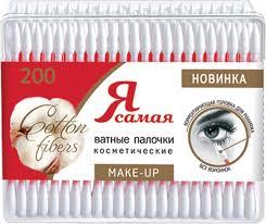 Ватные <b>палочки</b> Я Самая <b>Make Up</b> моноблок купить с доставкой ...