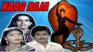 badla sherni ka full hot hindi movie anil nagrath praveen naag raja full hindi movie kartik ambika madhu