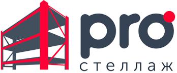 Бухгалтерские шкафы по низким ценам в Санкт-Петербурге