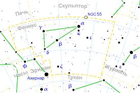 <b>Гамма</b> Феникса — Википедия
