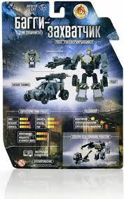 Купить <b>Machine Boy Багги-захватчик</b> в Москве: цена игрушки ...