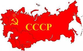 「Союз Советских Социалистических Республик was born」の画像検索結果