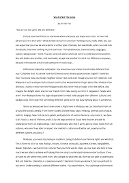 englishjer this is her essay unedited in its entirety