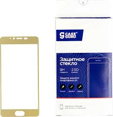 Защитное стекло <b>CaseGuru для</b> Meizu U10 Full Screen Gold 0,33мм