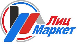 Купить цифровой <b>мультиметр Mastech MY64</b> с поверкой для ...