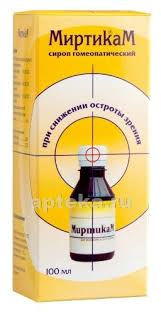 <b>Миртикам</b> цена в Тюмени от 202 руб., купить <b>Миртикам</b> в Тюмени ...