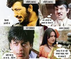 Shayari Hi Shayari: bollywood movies image dialogues funny ,Hindi ... via Relatably.com