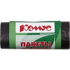 Мешки для мусора на 30 л Комус черные (ПНД, 10 мкм, в рулоне ...