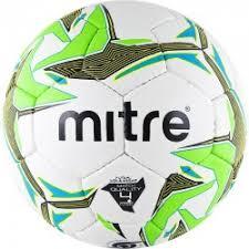 <b>Мяч футзальный MITRE Futsal</b> Nebula Белый, купить в интернет ...