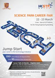 science park career fair by hkstp cintec news h