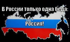В России в этом году фашисты убили 19 человек и почти 100 ранили - Цензор.НЕТ 5168
