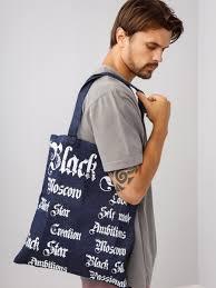 Рюкзаки и <b>сумки</b>