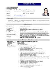 dhanak mubarak cv dha licensed registered nurse   page 1 of 4 dhanak mubarak professional resume date of birth 26 dec