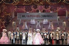 「1974年 - 宝塚大劇場で『ベルサイユのばら』初演」の画像検索結果