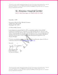 9 recommendation letter sample for nurses recommendation letter for nurses by huv15862 404 file or directory not found