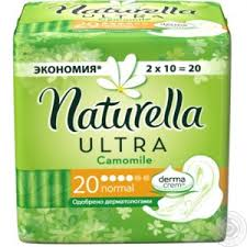 <b>Прокладки Naturella Ultra</b> camomile derma cream | Отзывы ...