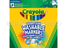 <b>Фломастеры Crayola</b> смываемые <b>Супер чисто</b> 12 шт ...