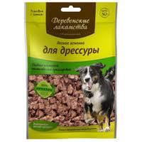 Купить <b>лакомства</b> для животных в Юрге, сравнить цены на ...