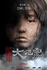 zuo ri bao guang de san kuan qian dao hai bao feng xiao gang xie shou xu fan 、 zhang jing chu 、 chen dao ming 、 li chen deng ren , jing xin da zao de ... - 1271203412823