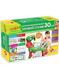 <b>Многофункциональный</b> игровой столик 30 ИГР/ Настольные ...