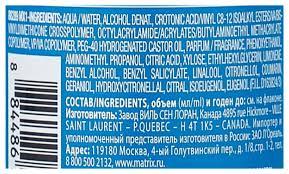 Купить Matrix <b>Термозащитный спрей для</b> волос Style link Heat ...