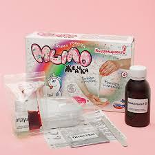 <b>Набор для изготовления</b> детей в домашних условиях.