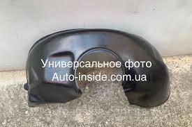 <b>Подкрылки JAC</b> J5, цена 660 грн./<b>комплект</b>, купить в Харькове ...