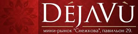 ДЕЖАВЮ г. РЕЧИЦА | ВКонтакте