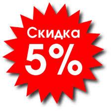 Cтрапоны-<b>Фаллопротезы</b>, Секс шоп SECRET №1 в Украине ...