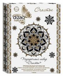 <b>Дизао</b> натур <b>набор</b> подарочный <b>ботомасок</b> для лица счастье ...