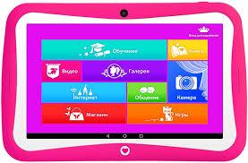 "<b>Планшет TurboKids Princess</b> NEW 7"" Wi-Fi 8Gb Pink"