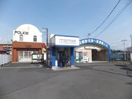 Yagiri Station