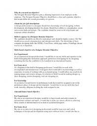 csc security officer sample resume food service resume template objective resume resume templates resume objective for resume examples security guard resume objective examples for retail jobs resume objec
