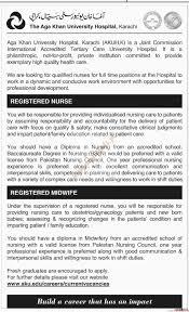the aga khan university hospital karachi jobs dawn jobs ads  submit your cv