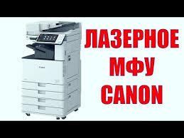 Принтеры <b>Canon</b> imageRUNNER ADVANCE C3520i / С3525i ...