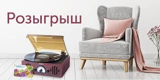 Для приятных музыкальных вечеров!  .. | OZON | ВКонтакте