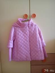 <b>Куртка Gulliver</b> фото, Цена - 800.00 руб., Челябинск - 74.RU