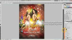 psd graphics christmas template bash party flyer