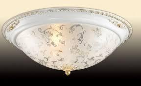 <b>Потолочный светильник Odeon</b> Light Corbea 2670/3C — купить в ...