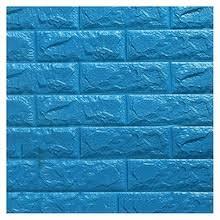 <b>Декоративные наклейки для</b> стен - купить в интернет-магазине ...