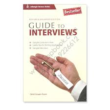 guide to interviews by zahid hussain anjum jahangir books guide to interviews