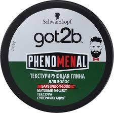 <b>GOT2b Текстурирующая глина</b> для укладки <b>phenoMENal</b>, 100 мл ...
