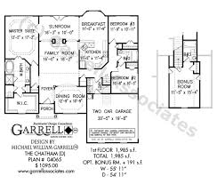 Chatham D House Plan   House Plans by Garrell Associates  Inc chatham d house plan   st floor plan