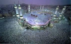 مدينة مكة المنورة images?q=tbn:ANd9GcT